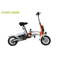 Mini Commuter Folding Electric Bike With 36V 8Ah Li-Ion Battery , Folding Motorized Bicycle Manufactures
