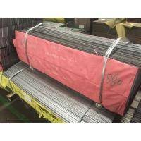 Buy cheap EN 1.4116 , DIN X50CrMoV15 hot and cold rolled stainless steel sheet and plate product