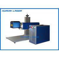 Buy cheap High Reliability CO2 Laser Marking Machine , Portable Laser Marking Machine from wholesalers
