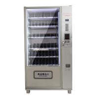 Buy cheap car vending machine sell cigarette gum tissue from wholesalers