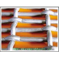 Buy cheap Crimped Iron Wire Mesh from wholesalers