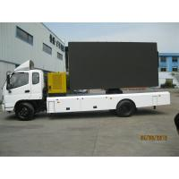 Buy cheap P5 HD Outdoor Mobile Truck Mounted LED Display / LED Advertising Van from wholesalers