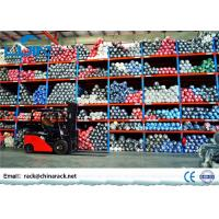 Buy cheap Heavy Duty Selective Pallet Racking , ISO9001 / ISO14001 Industrial Storage Shelves from wholesalers