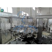 Buy cheap Automatic Mineral Water Bottling Plant High Filling Speed For 5 L Bottle from wholesalers