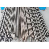 Buy cheap E355 Cold Drawn Seamless Steel Tube , Bright Annealing Precision Steel Tube from wholesalers