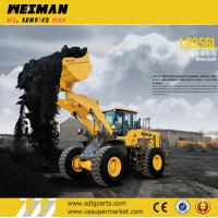 Buy cheap Construction machinery wheel loader LG956L for sale from wholesalers