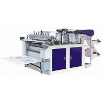 Buy cheap RQ-400*2 Two lines plastic t-shirt bag hot sealing hot cutting bag making machine from wholesalers