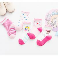 Buy cheap Pretty Colorful Toddler Girl Ankle Socks Lovely Soft Hand Feeling Any Logo Available from wholesalers