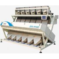 Buy cheap 6SXM-315 rice color sorter machine from wholesalers