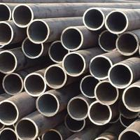 Buy cheap SA210 A1 Seamless Boiler Tube with 6 to 760mm OD Range and 1 to 60mm Wall Thickness from wholesalers