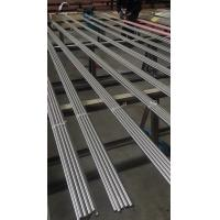 Buy cheap Martensite Grades 13% Cr AISI 420A 420B 420X 420C Stainless Steel Bars from wholesalers