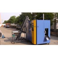 Buy cheap 30Kw Automatic Plastic Bottle Blowing Machine For Mineral Water Liquid 30Kw from wholesalers