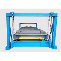 Buy cheap Cable Suspension Type Gyratory Screener Separator for Amorphous Graphite Grains from wholesalers