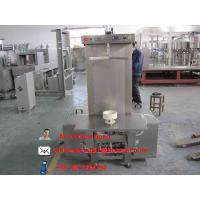 Buy cheap 30l keg filling machine from wholesalers