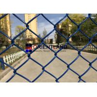 Buy cheap Blue Vinyl Coated Cyclone Wire Mesh Security Fencing Residential Grade from wholesalers