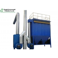 Buy cheap Smoke Absorber 1500m³/H Dust Collector Machine For Industry from wholesalers