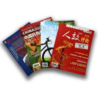 Printing service, flyer , Booklet, brochure, magazine printing Manufactures