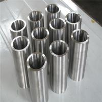 Buy cheap ASTM B265 Gr2 Gr5 Gr1 Gr7 Titanium Hollow Bar from wholesalers