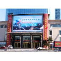 Buy cheap Waterproof Building Advertising Large Full Color LED Display Screen Project P10 / P20 / P25 from wholesalers