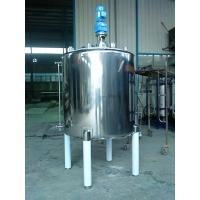 Thick / Thin Agitator Mixing Tank Adopts Vertical Circular Tanks Manufactures