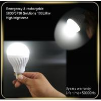 Buy cheap Emergency LED Light LED Bulb LED Lamp High Efficiency Built-in lithium Battery smart charging Bulb 5W 7W 9W 12W from wholesalers