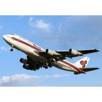 Buy cheap Air Freight Services,Air Transportation,Air Logistics,Air Shipment from wholesalers