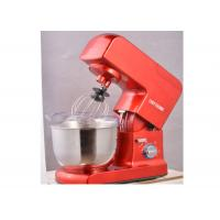 Buy cheap Multifunction Cooks Professional 800w Stand Mixer Cake Bakery With Meat Grinder from wholesalers