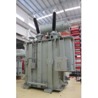Buy cheap 35kV Industry Electric ARC Furnace Oil Immersed Power Transformer 63000kVA from wholesalers