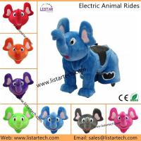 Buy cheap Wholesale or Retail Electric Rechargeable Ride-on Plush Animal Rides - Elephant from wholesalers