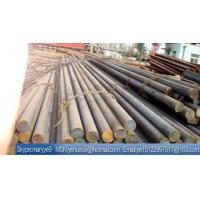 Buy cheap 6120/4140 Alloy Steel Round Bar from wholesalers
