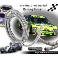 High performance hose for racing car fuel and oil line,  race hose