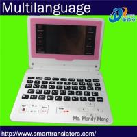 China Thai japanese chinese electronic dictionary on sale