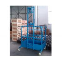 Buy cheap Special Design Model Suspended Platform from wholesalers
