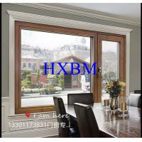 Buy cheap Wind Resistant Aluminium Sliding Windows Triple Glasses For Luxury Homes from wholesalers