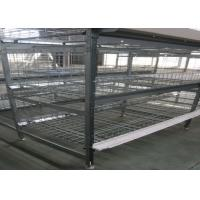 Buy cheap Automatic Broiler Chicken Cage  System U - Shaped Steel Fram Long Lifespan from wholesalers