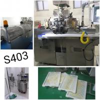 Buy cheap 3 Kw Small Batch Electric Soft Capsule Making Machine Automatic For Laboratory from wholesalers