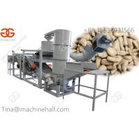 Quality Industrial sunflower seeds hulling machine manufacturer China sunflower seeds shelling machine price for sale