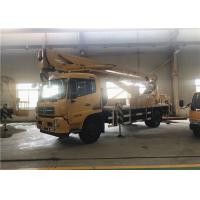 Buy cheap GKHZ-28E Aerial Platform Truck / 28M Composite Boom Telescoping Work Platform from wholesalers