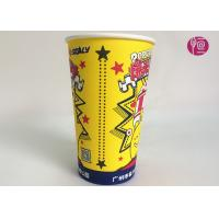 Wholesale 18oz Top Dia 90mm Single Wall Paper Cups , PE Coated Paper Cup For Popcorn from china suppliers