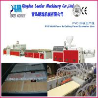 Buy cheap 595mm*595mm*7mm PVC ceiling panel production machine with hot stamping machine from wholesalers