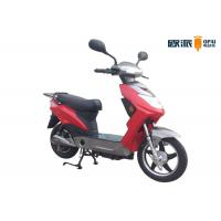 Buy cheap Red Color Electric Pedal Assisted Scooter For Lithium Battery from wholesalers