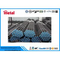 China OD 25.4mm High Pressure Boiler Tube WT 2.77mm Customized Color Round Shape on sale