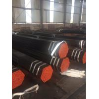 Buy cheap SUS410J3TB HCM12A Alloy Steel Seamless Pipes Rails And Structural Applications from wholesalers