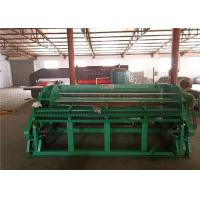 Buy cheap 1.5Kw 380V 50hZ Crimped Wire Mesh Machine Hole Size 1mm-2.5mm Easy Operation from wholesalers