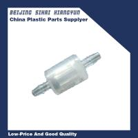 Buy cheap Transparent Small Plastic Non Return Valve 1/8 PP For Windshield Wipers from wholesalers