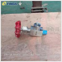 Wholesale JZR3-L8 NeedleValve Mud Pump Spares For Triplex Mud Pump API 7K Certification from china suppliers