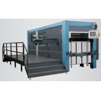 Buy cheap Automatic Die-Cutting and Creasing Machine for Paper and Paperboard from wholesalers