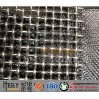 Buy cheap Stainless Steel Mining Screen Mesh/ SS crimped wire mesh from wholesalers