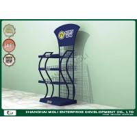 Buy cheap Promotional snacks chips food display for supermarket display rack metal wire shelves from wholesalers