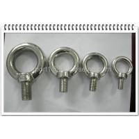 Buy cheap top quality low price eye bolts DIN 580 TYPE product
